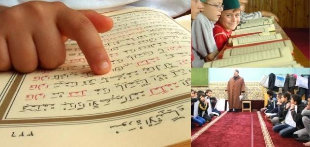 أفضل عشرة طرق تحفيظ القرآن للأطفال