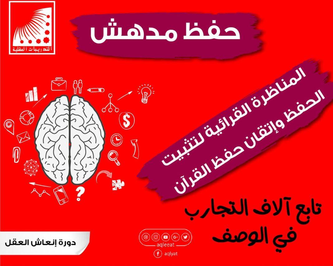 اشياء تقوي الذاكرة والتركيز ، مكسرات تقوي الذاكره
