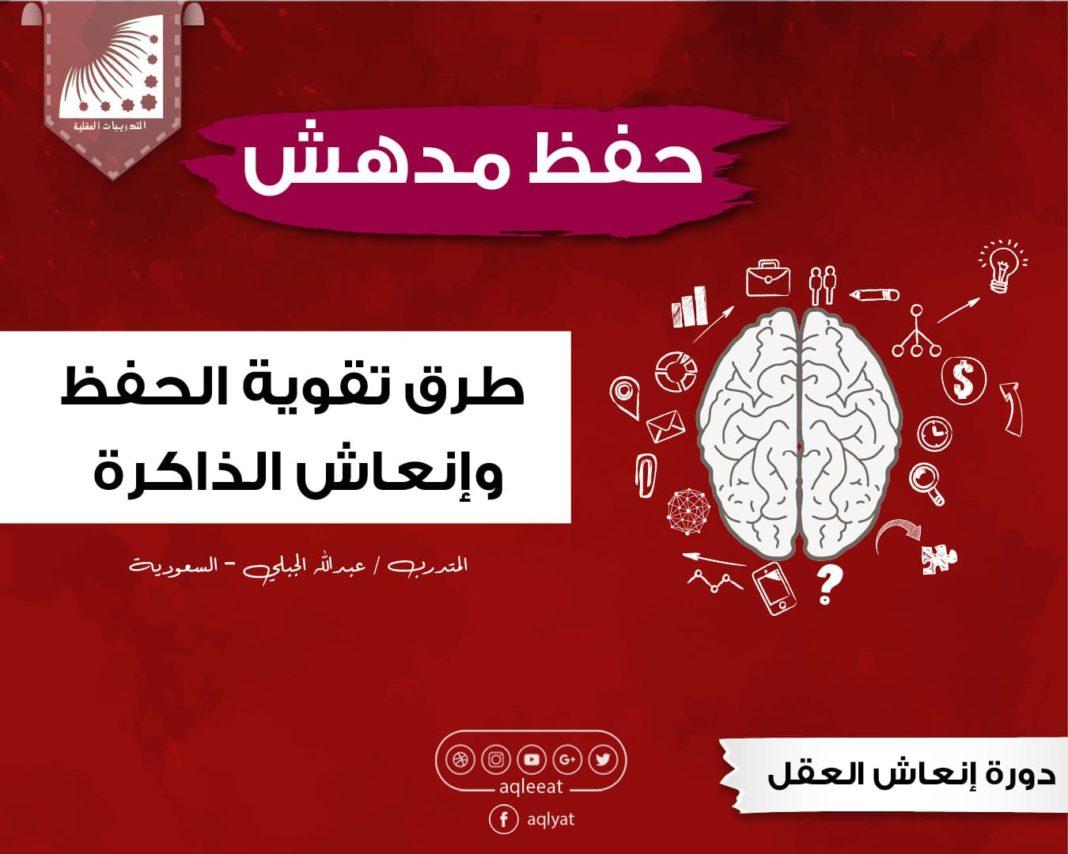 7 مراحل لفقدان الذاكراة والإصابة بالخرف - دراسة