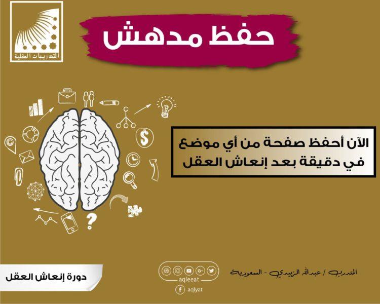 جدول لحفظ القرآن في شهرين كيف تحفظ القرآن الكريم جدول لحفظ القرآن الكريم