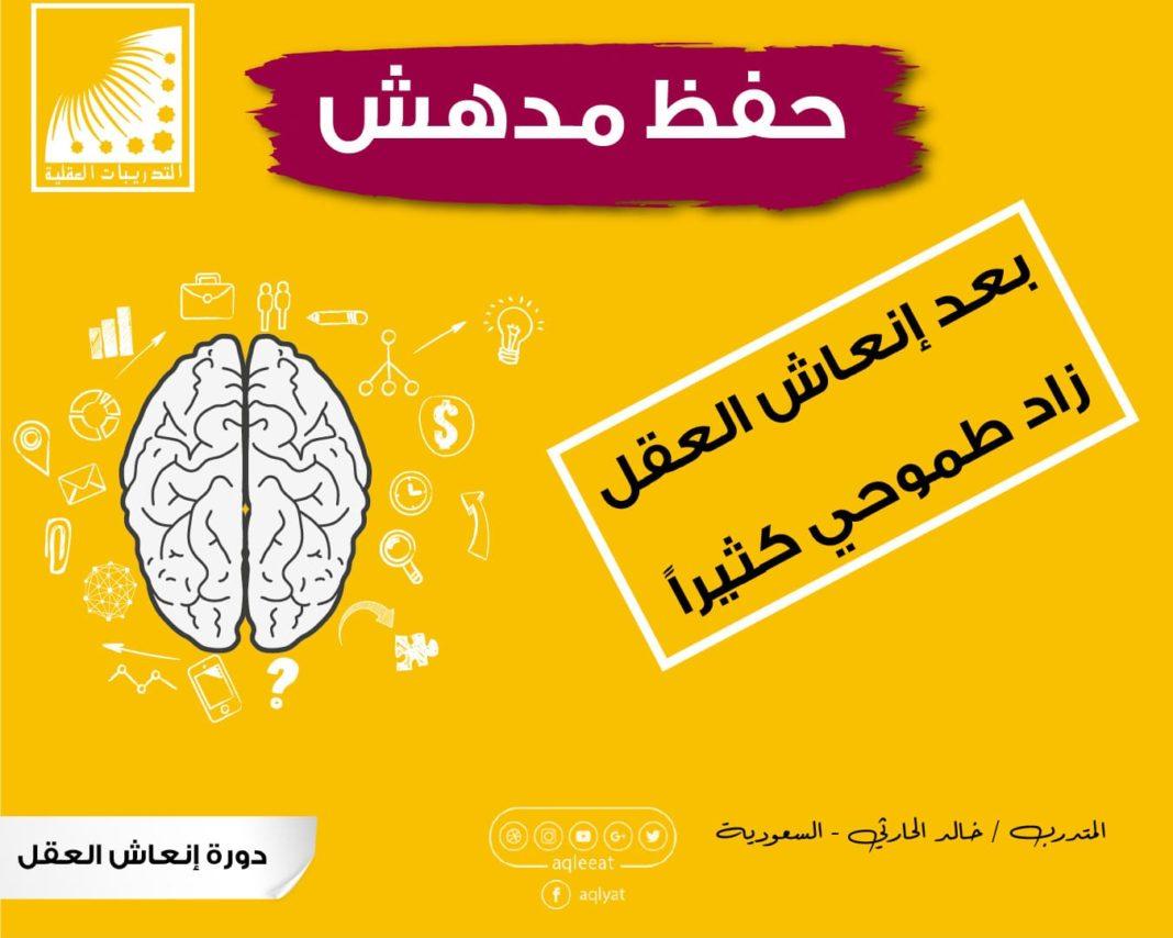 ضعف الذاكرة والنسيان عند الشباب ، فيتامينات تقوي الذاكرة