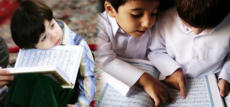ما هي أفضل طرق تعليم القرآن للأطفال ؟